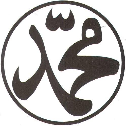Kelahiran Nabi Muhammad Saw Kelahiran Nabi Muhammad Dalam
